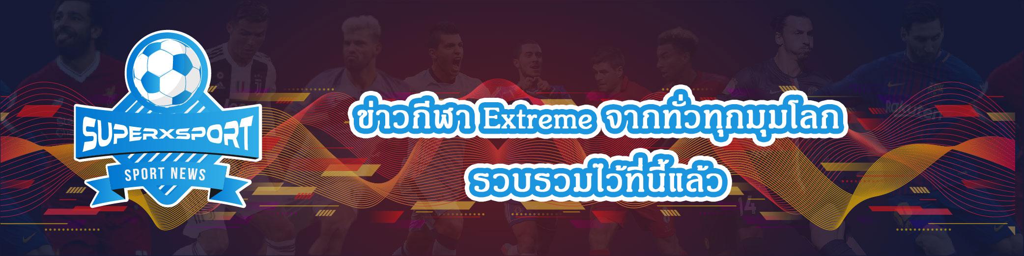 superXsport