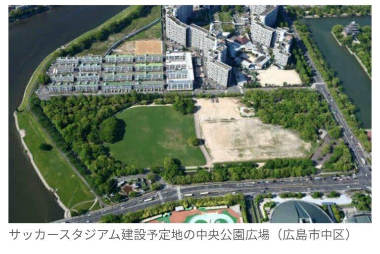 ทีมมหาอำนาจแห่งแดนซามูไร ซานเฟรซเซ่ วางแผนสร้างสนามแห่งใหม่ 7,600 ล้าน