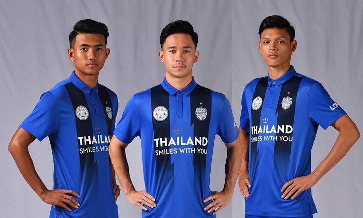 """3แข้งไทย โกอินเตอร์ โครงการ """"สานพลังบอลไทย ไปเลสเตอร์ ซิตี้"""""""